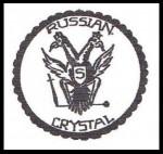 Russian Crystal Mark